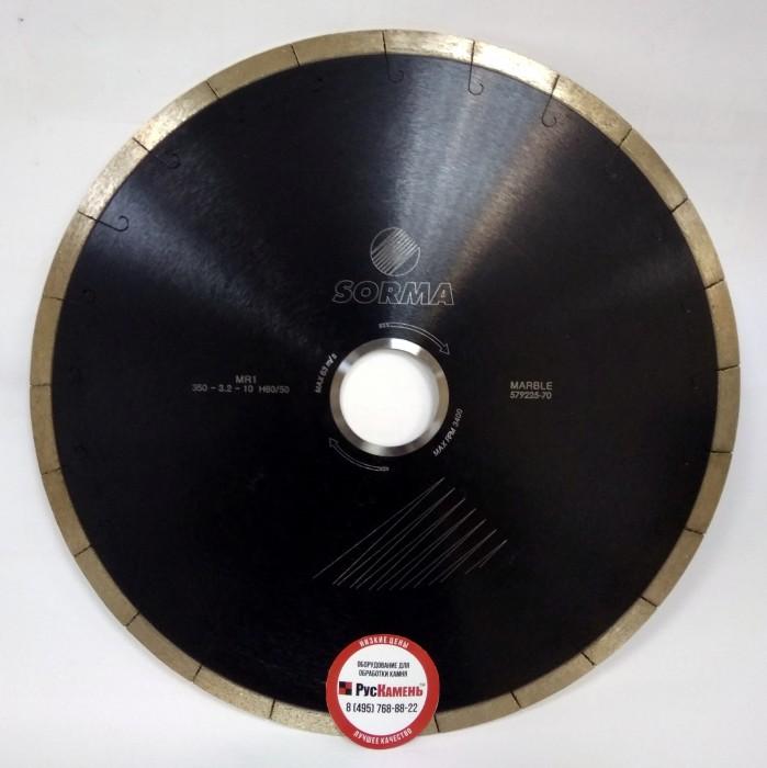 Отрезной диск D350*3.2*10 60/50, по мрамору, бесшумный, микропаз, Sorma