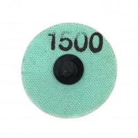 Насадка под пневматическую шлифовальную машинку, Telum D50 1500