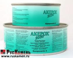 Эпоксидный клей AKEPOX 2030  3кг. Бежевый