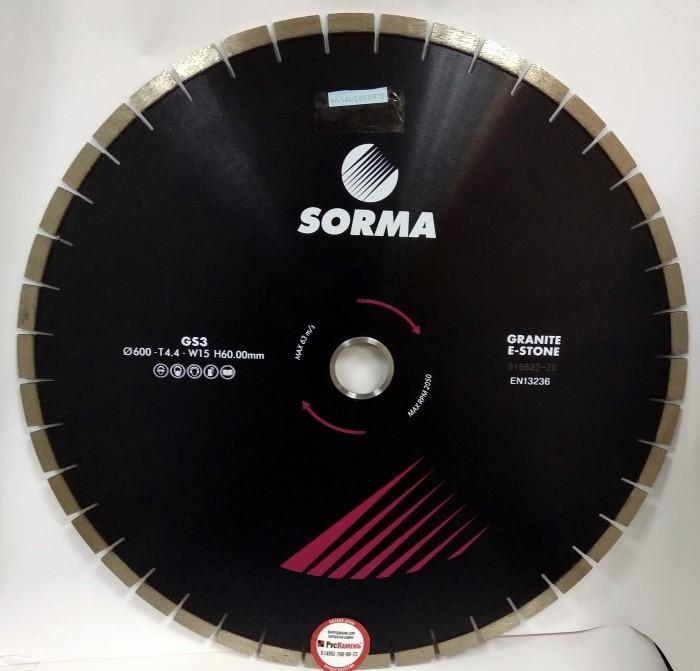 Отрезной диск D600*60/50, H15, гранит, бесшумный