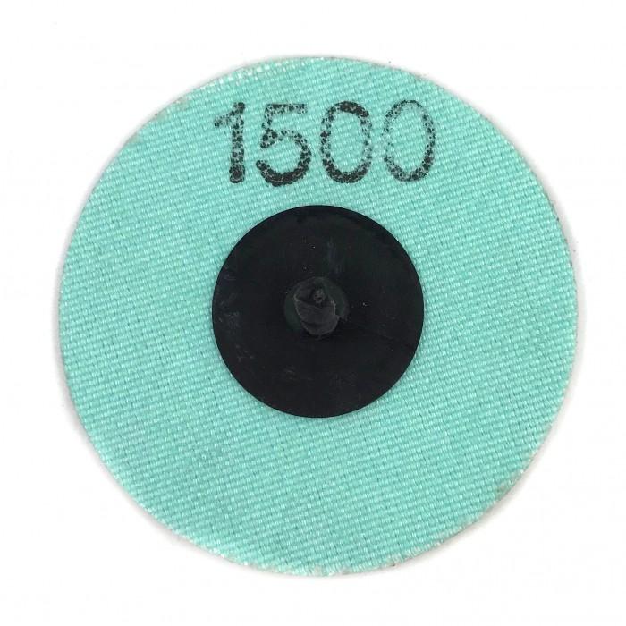 Насадка под пневматическую шлифовальную машинку, Telum D75 1500