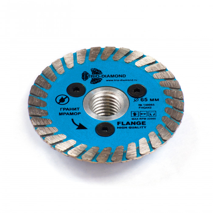 FHQ442 Отрезной турбированный диск с фланцем D65*10мм, M14, hot press, универсальный