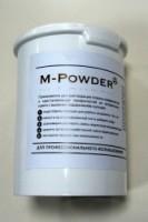 Кристаллизатор М Powder 1 кг