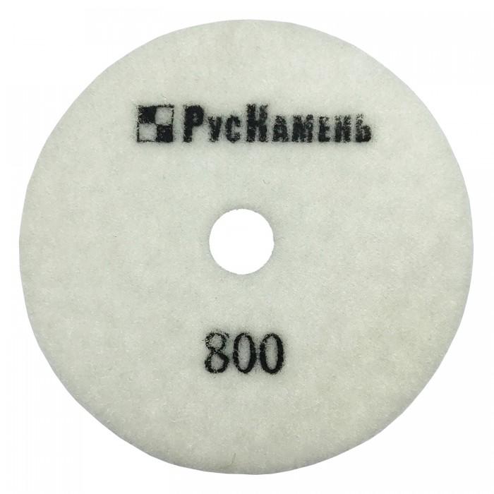 С125D00800 Черепашки без воды D125 зерн. 800
