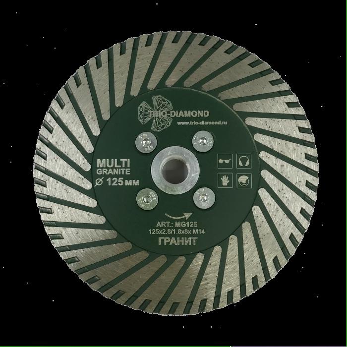 MG125 Отрезной турбированный диск с фланцем D125*2,8/1,8мм, M14 Multi Granite